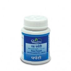 Rasa Parpati 30 Tablets Shree Dhootapapeshwar