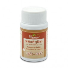 Sanjeevani Gutika 50 Tablets Shree Dhootapapeshwar