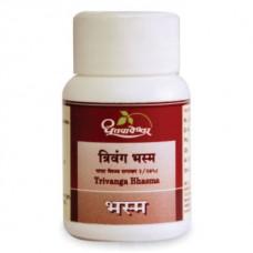 Trivanga Bhasma 5g Shree Dhootapapeshwar