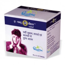 A Flu-O-Cil Forte 10 Tablets Shree Dhootapapeshwar Ltd