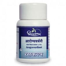 Arogyavardhani Vati 100 Tablets Shree Dhootapapeshwar