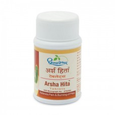 Arsha Hita 60 Tablets Shree Dhootapapeshwar