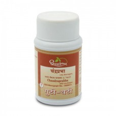 Chandraprabha ( With Loha - Shilajatu) 50 Tablets Shree Dhootapapeshwar