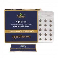 Chaturmukh Rasa Premium  10 Tablets Shree Dhootapapeshwar
