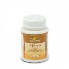Godanti Bhasma 10g Tablets Shree Dhootapapeshwar