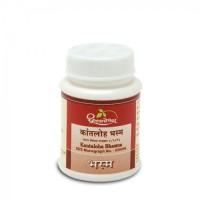 Kantaloha Bhasma 5g Shree Dhootapapeshwar