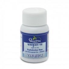Kaphakuthar Rasa 25 Tablets Shree Dhootapapeshwar