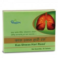 Kas Shwas Hari Rasa 30 Tablets Shree Dhootapapeshwar