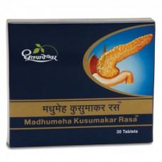 Madhumeha Kusumakar Rasa 30 Tablets Shree Dhootapapeshwar