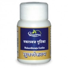 Makardhwaja Gutika 10 Tablets Shree Dhootapapeshwar