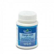 Panchamrut Parpati 10g Shree Dhootapapeshwar