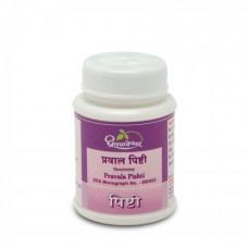Pravala Pishti 10g Shree Dhootapapeshwar