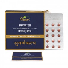 Rasaraj Rasa Premium 10 Tablet Shree Dhootapapeshwar