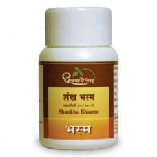 Shankha Bhasma 10g Shree Dhootapapeshwar