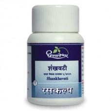 Shankha vati 50 Tablets Shree Dhootapapeshwar