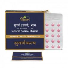 Suvarna (Svarna) Bhasma Premium 10 Tablets Shree Dhootapapeshwar