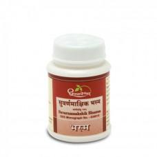 Suvarnamakshik Bhasma 10gm Shree Dhootapapeshwar