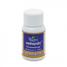 Swarnamahayoga 30 Tablets Shree Dhootapapeshwar