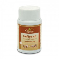 Vishatinduk Vati 90 Tablet Shree Dhootapapeshwar
