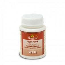 Yashada Bhasma 5g Shree Dhootapapeshwar
