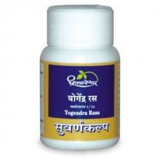 Yogendra Rasa 10 Tablets Shree Dhootapapeshwar